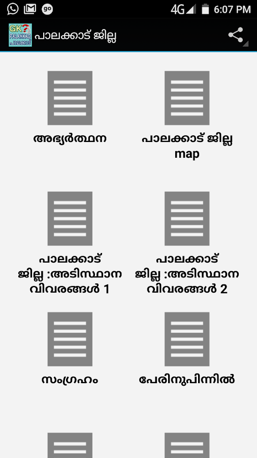 PALAKKAD (Malayalam GK) 2 5 APK Download - Android Education