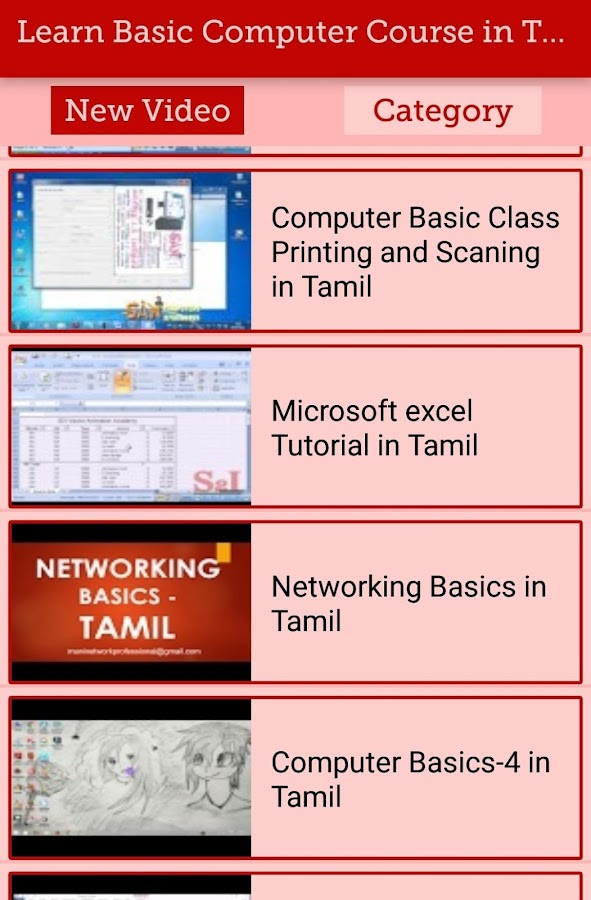 Learn basic computer course video learning guide 11 apk download learn basic computer course video learning guide 11 screenshot 7 fandeluxe Gallery