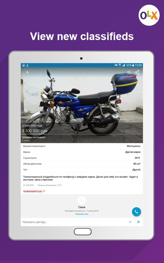 Olx classifieds of uzbekistan apk download android shopping apps olx classifieds of uzbekistan screenshot 11 stopboris Choice Image