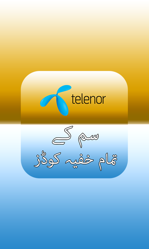Secret Codes of Telenor 1 3 APK Download - Android