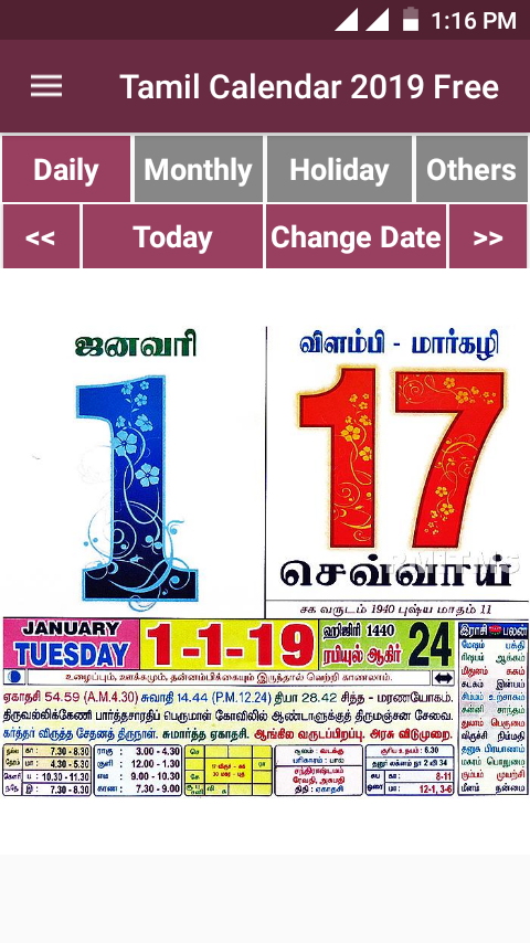 Tamil Calendar 2019 Free 6 0 APK Download - Android Lifestyle Apps