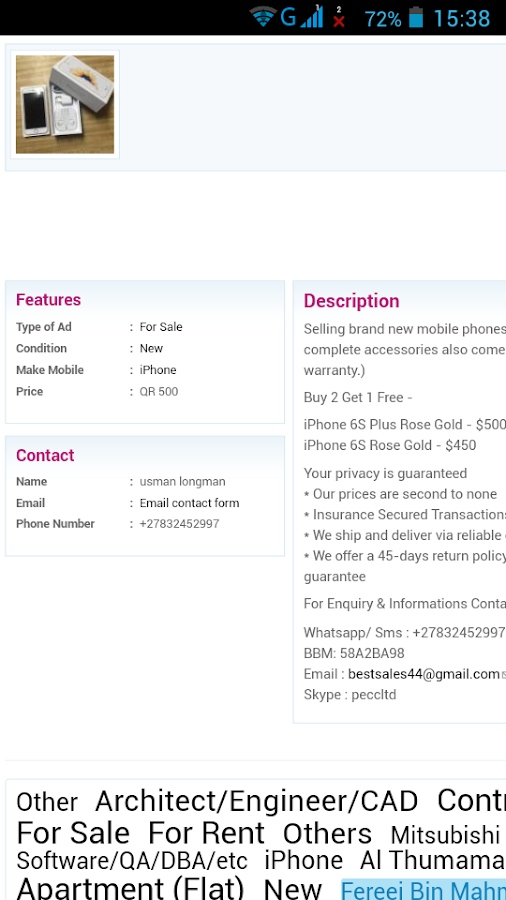 Used Mobiles in Qatar - Doha 2 APK Download - Android