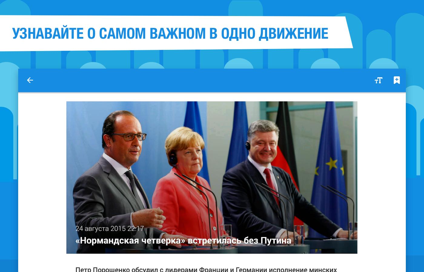Грипп на украине 2016 новости