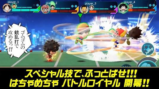 jp.konami.wjjjs 1.1.9 screenshot 1