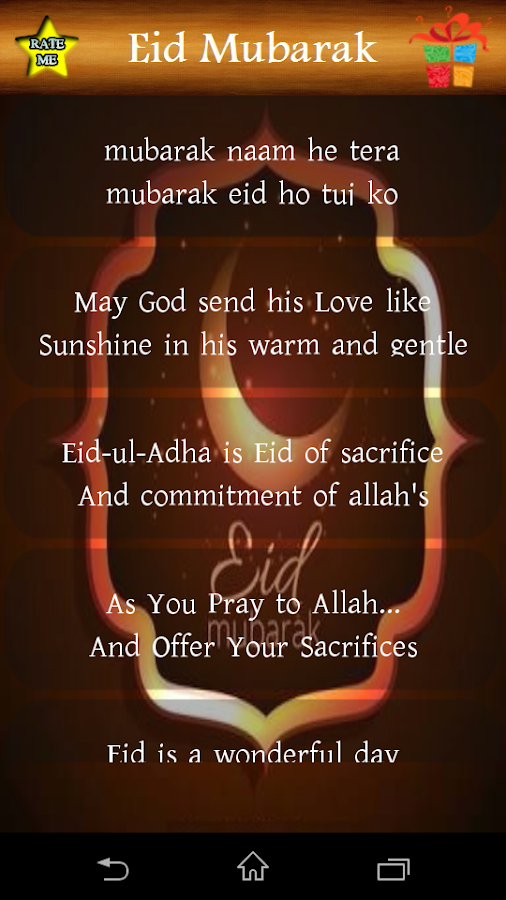 Eid mubarak wishes sms 10 apk download android entertainment apps eid mubarak wishes sms 10 screenshot 7 m4hsunfo