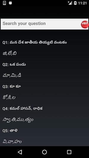 Kaikki mitä tarvitset nyt on klikkaa tuottaa ja lataa Kundli ohjelmiston Hindi.