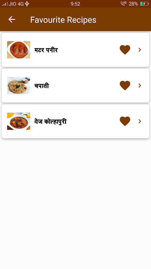 Recipes in hindi offline food recipes app hindi 11 apk download recipes in hindi offline food recipes app hindi 11 screenshot 5 forumfinder Image collections