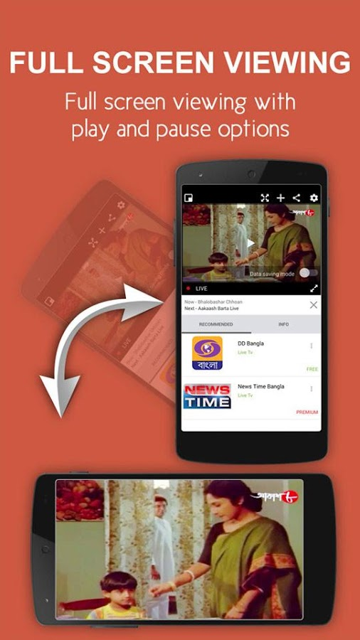 Bengali Mobile TV 1 0 7 APK Download - Android Entertainment Apps
