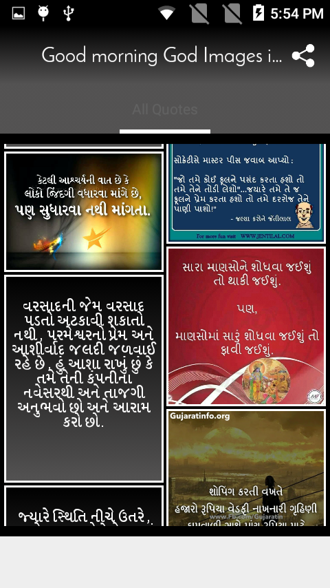 epic best good morning life quotes in gujarati lifecoolquotes