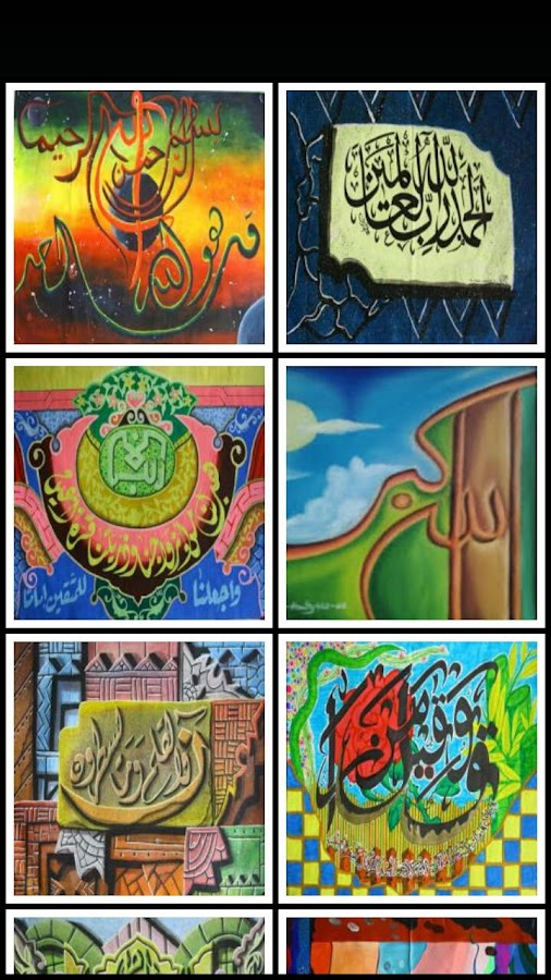 Kaligrafi Wallpaper 1 0 Apk Download Android Education Apps