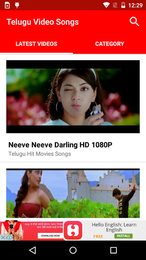 Telugu Video Songs 1 0 APK Download - Android Entertainment Apps