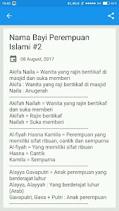 Nama Bayi Perempuan Islami + Artinya 2.4.0 screenshot 3
