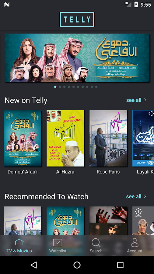 79652dc7890f0 Telly - Watch TV   Movies APK Download - Android Entertainment Apps