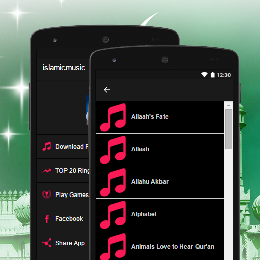 Free MP3 Islamic Ringtone 1 0 APK Download - Android Music & Audio Apps