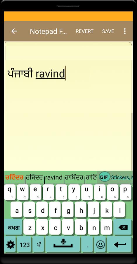 EazyType Punjabi Keyboard Emoji & Stickers Gifs 3 2 2 APK