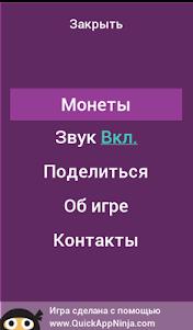 2018 ЗИМНИЕ ИГРЫ В КОРЕЕ 3.1.6z screenshot 7