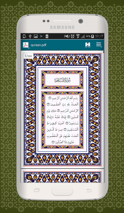 Holy Quran | 100+ Reciters 2 0 APK Download - Android