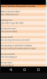 English Daily Conversation & Daily use sentences 1.5 screenshot 6
