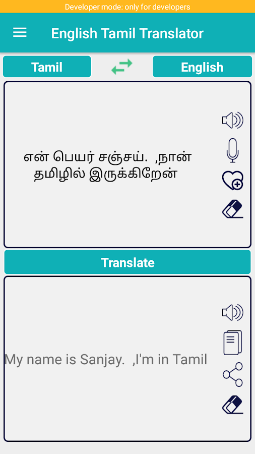 English Tamil Translator 1 4 APK Download - Android Education Apps