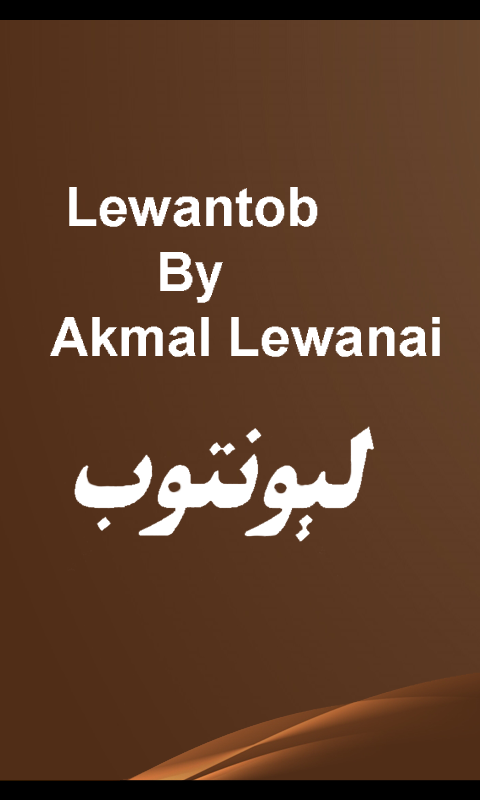 Pashto Poetry Laywantob By Akmal 1 2 APK Download - Android