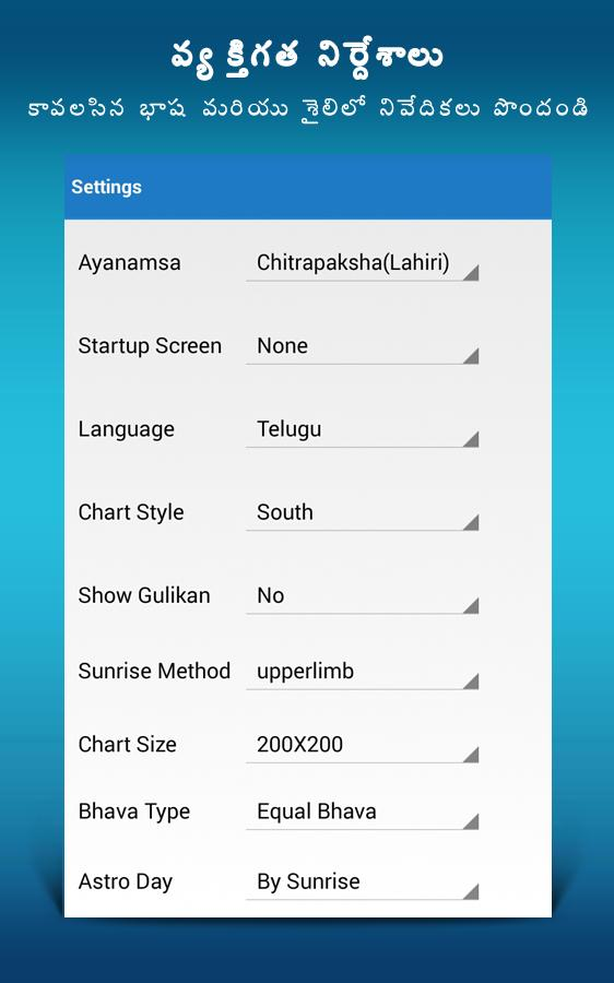 Jathakam In Telugu Astrology 30113 Tel Apk Download Android