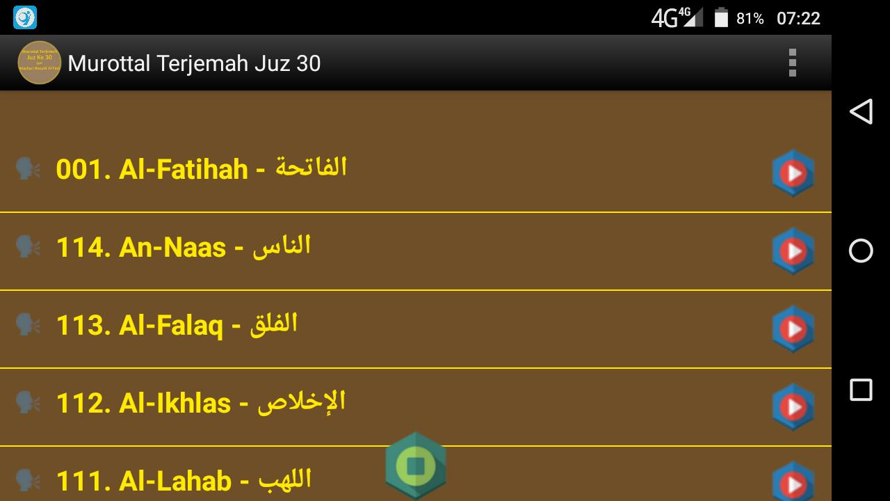Juz Amma Dan Terjemahan Merah Daftar Harga Terkini Terlengkap Perdana Axis Acak Jez Murottal Terjemah 30 12 Screenshot 8