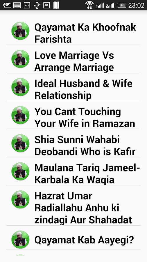 Moulana Tariq Jameel Bayan 1 0 APK Download - Android