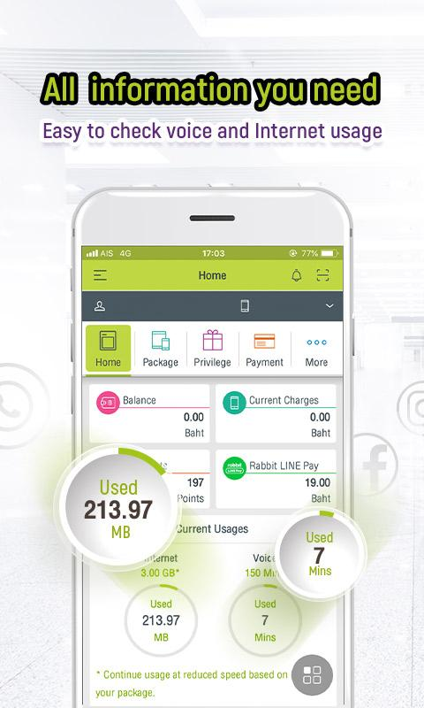 com ais mimo eservice 8 5 4 APK Download - Android cats  Apps
