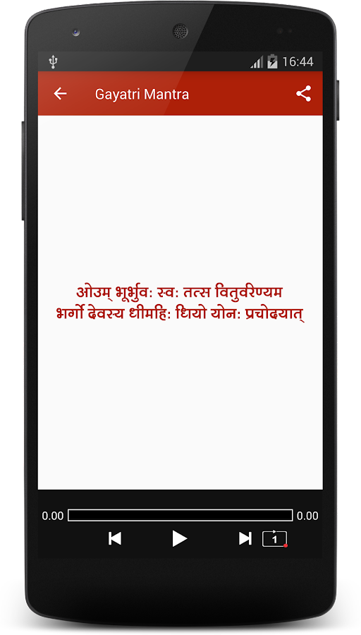 Mantra Sangrah with Audio 1 6 APK Download - Android Music