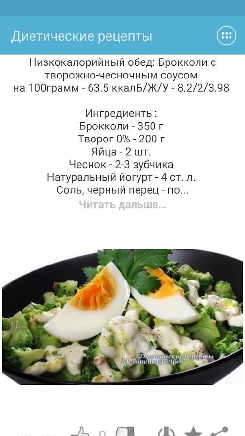 рецепты на картинке и калориях последнее время камины