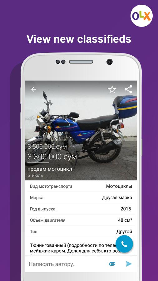 Olx classifieds of uzbekistan apk download android shopping apps olx classifieds of uzbekistan screenshot 3 stopboris Choice Image