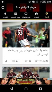 com.milanesta.arabic 16.0.1 screenshot 2