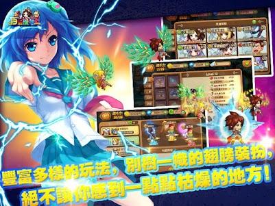 百變漫咖王 0.9.42 screenshot 4