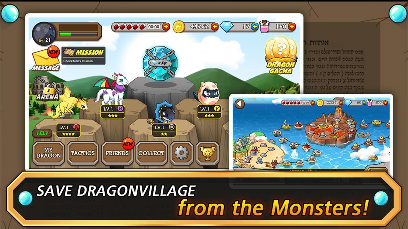 dragon village 2 mod apk free download