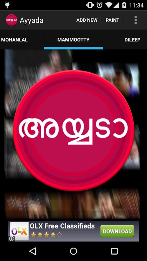 Ayyada - Malayalam Movie Dialogues 2 3 APK Download