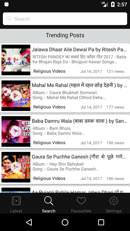 Bhojpuri Songs 1 0 Apk Download Android Entertainment Apps