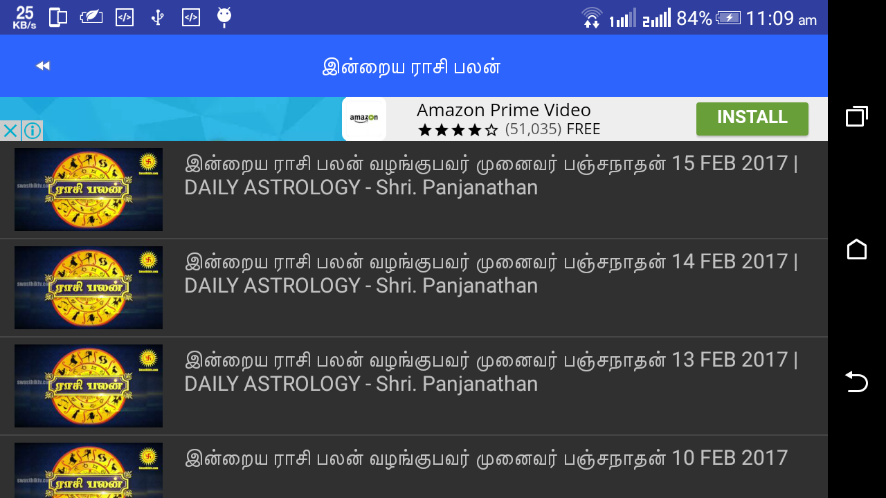 Rasi palan tamil astrology 12 apk download android lifestyle apps rasi palan tamil astrology 12 screenshot 13 geenschuldenfo Images