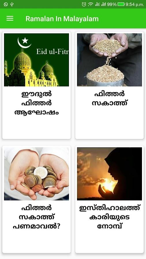 Ramalan Dikr Dua in Malayalam 2 1 APK Download - Android