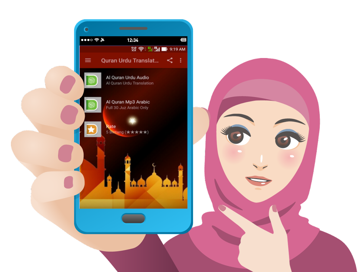 Quran With Urdu Translation 1 0 APK Download - Android News