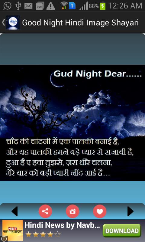 Good Night Hindi Image Shayari 6060 APK Download Android Adorable Download Bedtime Quotes