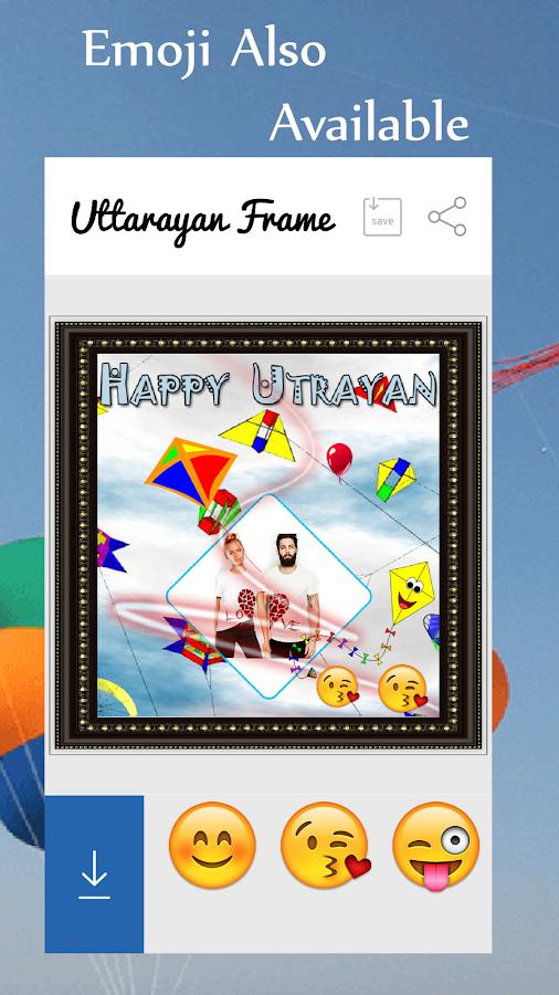 Kites Photo Frame  Screenshot