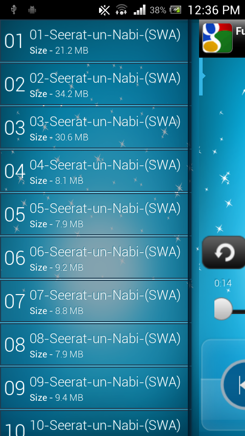 Seerat-un-Nabi(SAW) - Mp3-Urdu 1 0 APK Download - Android Music