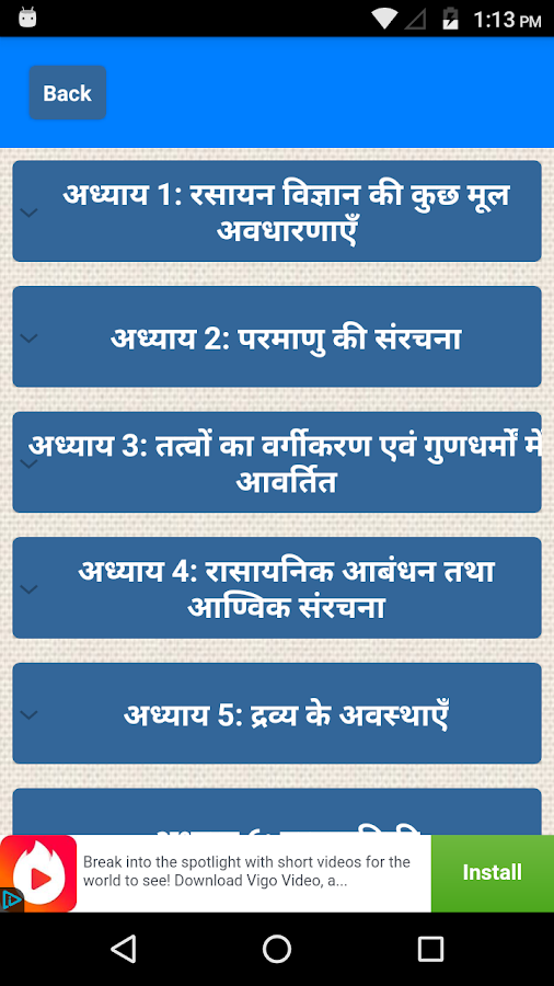 NCERT 11th Chemistry Hindi Medium 0 1 APK Download - Android
