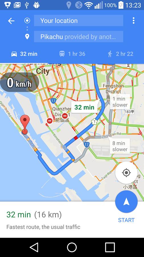 KML Aide - Google Navi / Waze 1 1 3 APK Download - Android