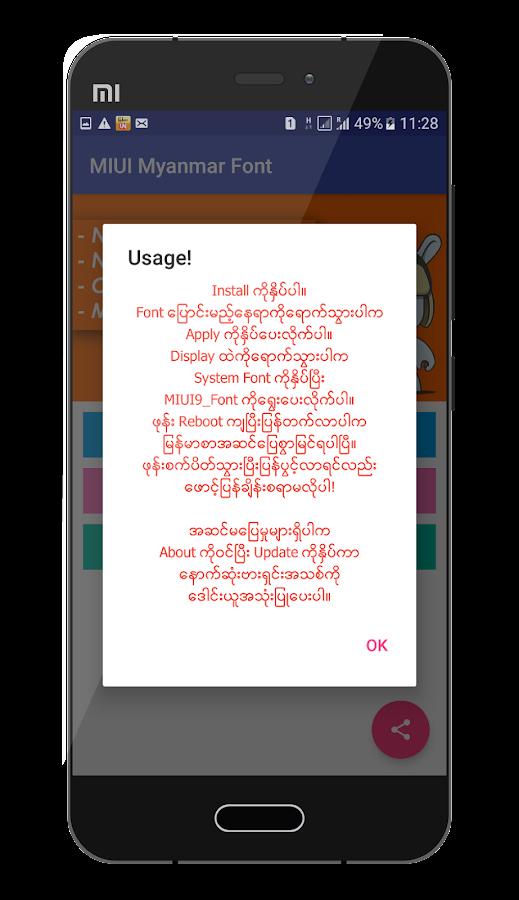 Mi Myanmar Font (MIUI 6,7,8,9) 1 2 APK Download - Android