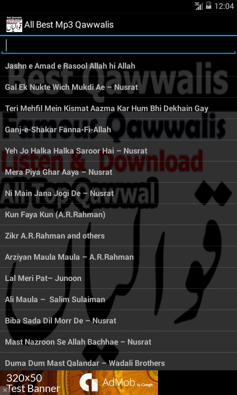Qawwali Mp3 1 0 APK Download - Android Entertainment ئاپەکان
