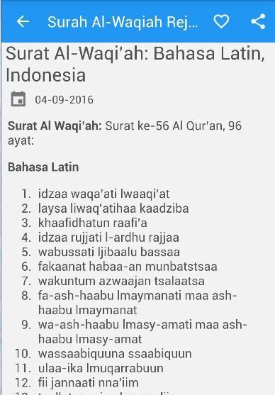 Surah Al Waqiah Arab Latin 120 Apk Download Android