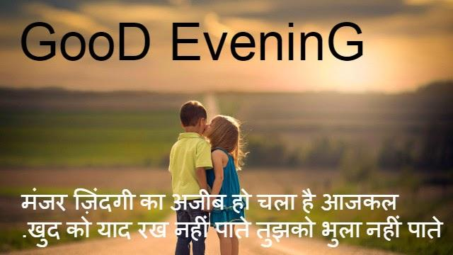 good evening latest app 1 08 apk download android photography games