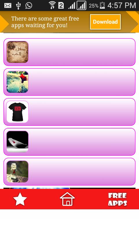 رسائل حب رومانسية 1 0 Apk Download Android Lifestyle Apps