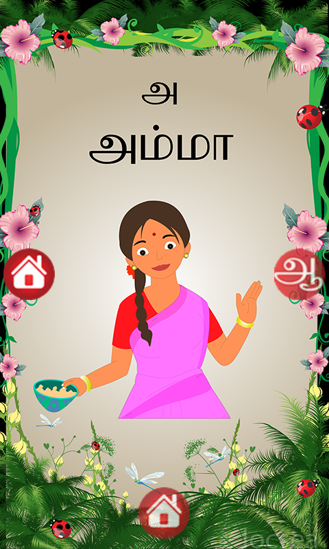 Tamil alphabets for kids 1.1 APK Download - Android ...